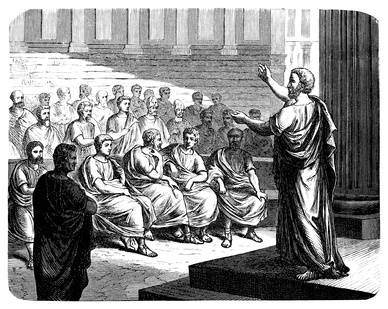 Intellektualität der Philosophen