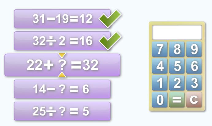 Matheschwäche